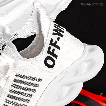 کفش پیاده روی Off-White